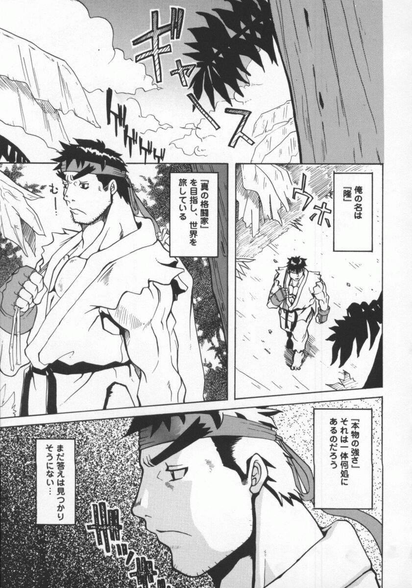 Dennou Renai Hime Vol 6 148