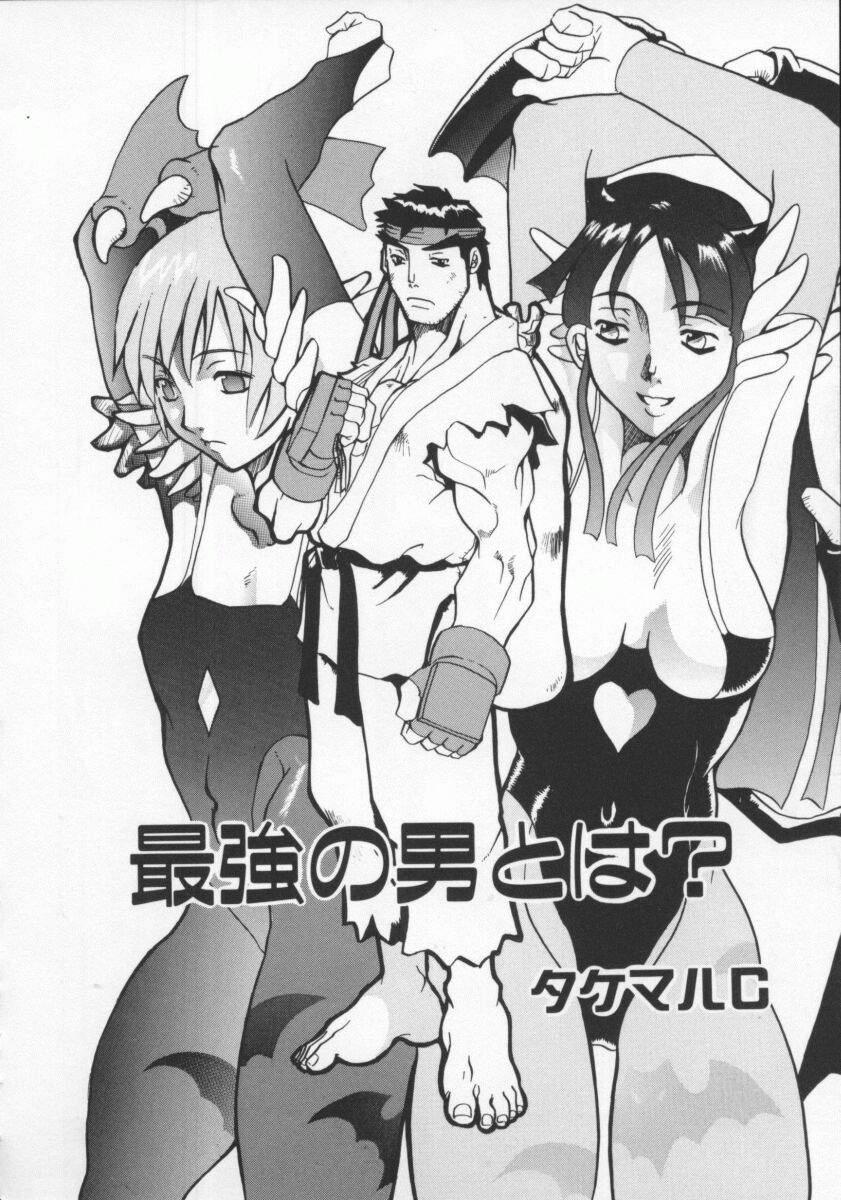 Dennou Renai Hime Vol 6 149