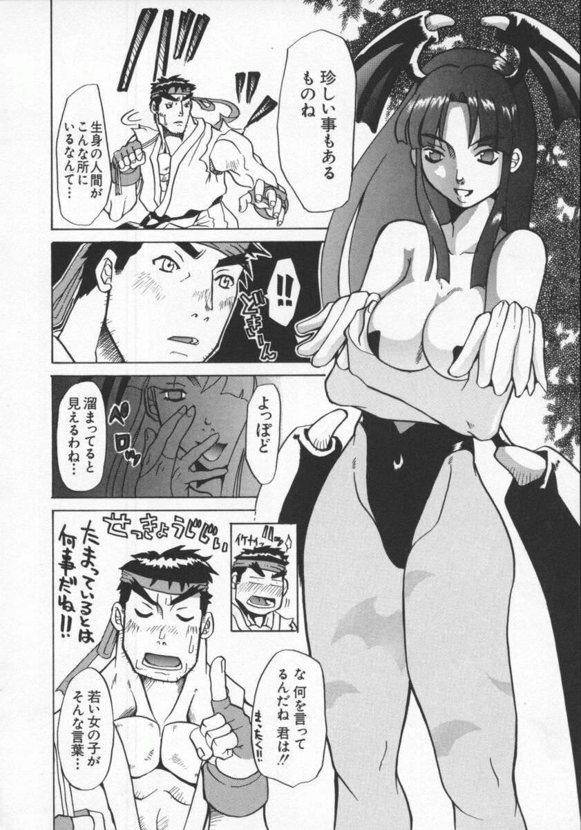 Dennou Renai Hime Vol 6 151