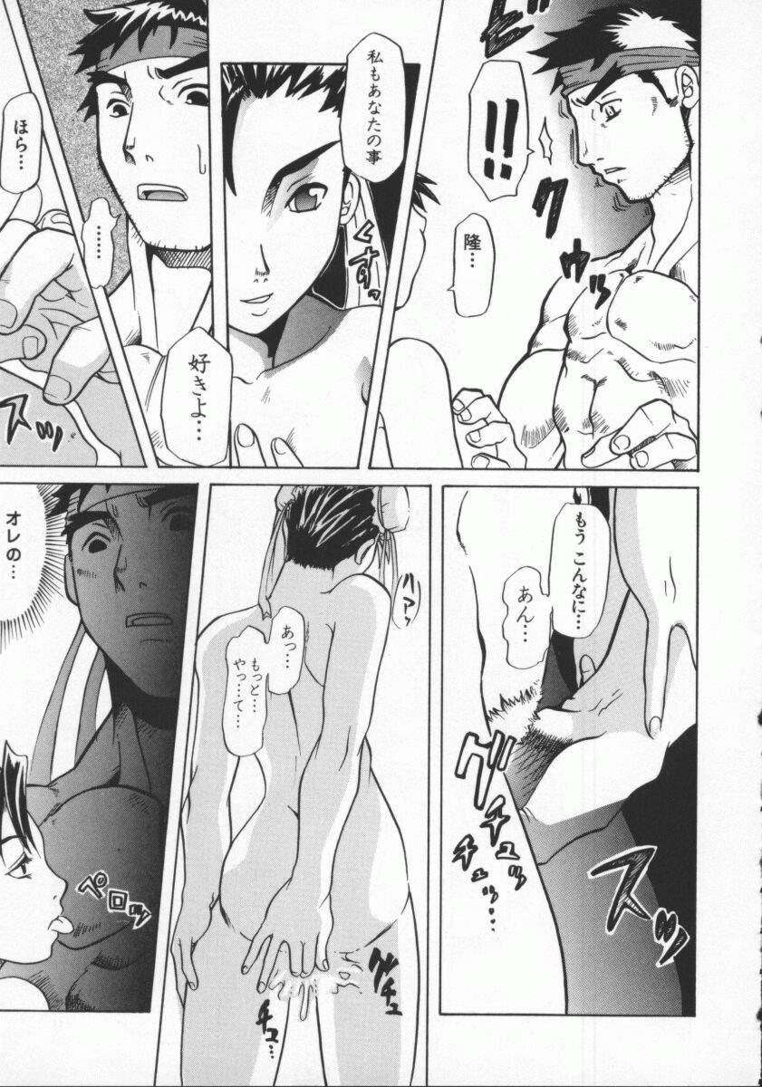Dennou Renai Hime Vol 6 154