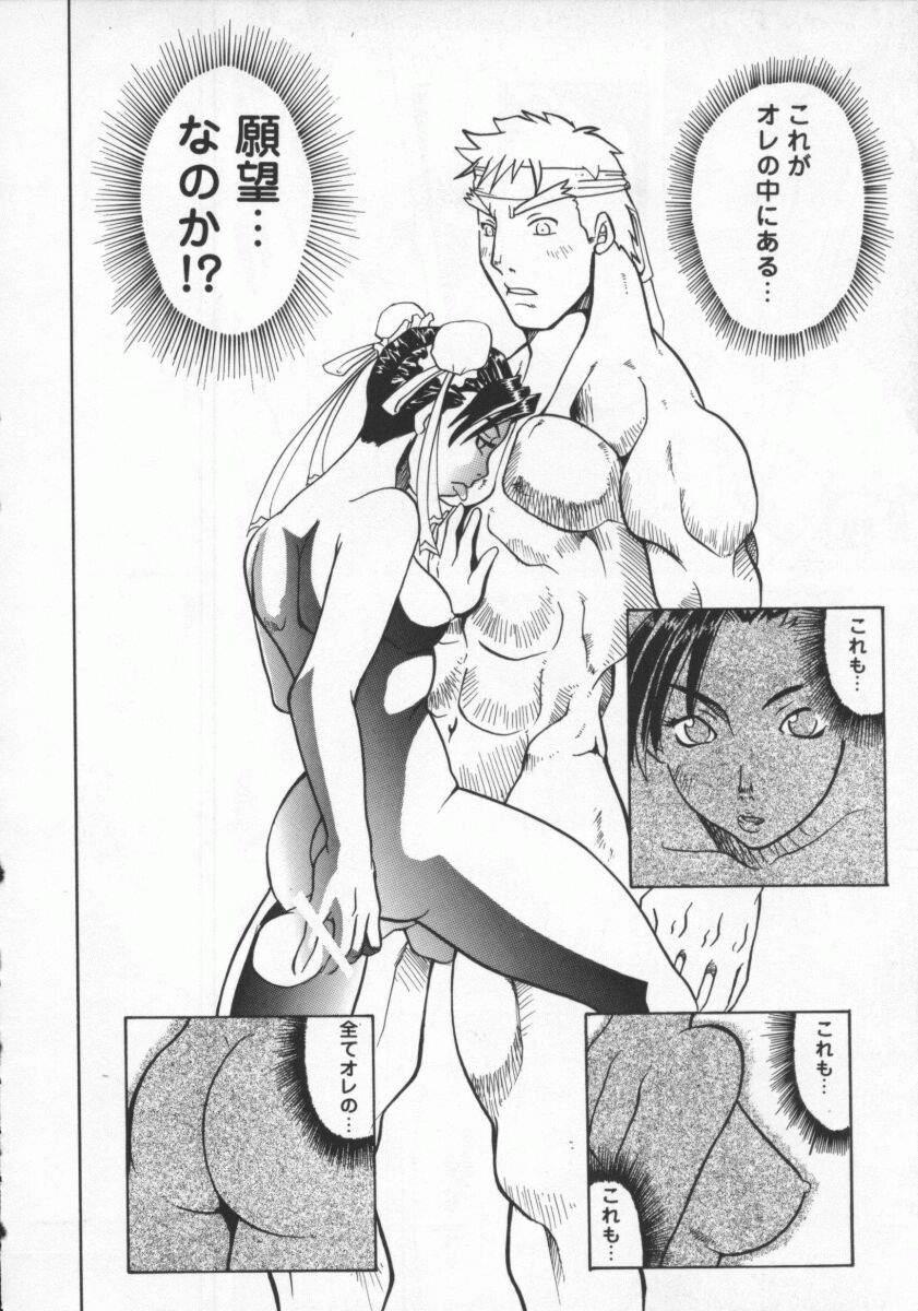 Dennou Renai Hime Vol 6 155