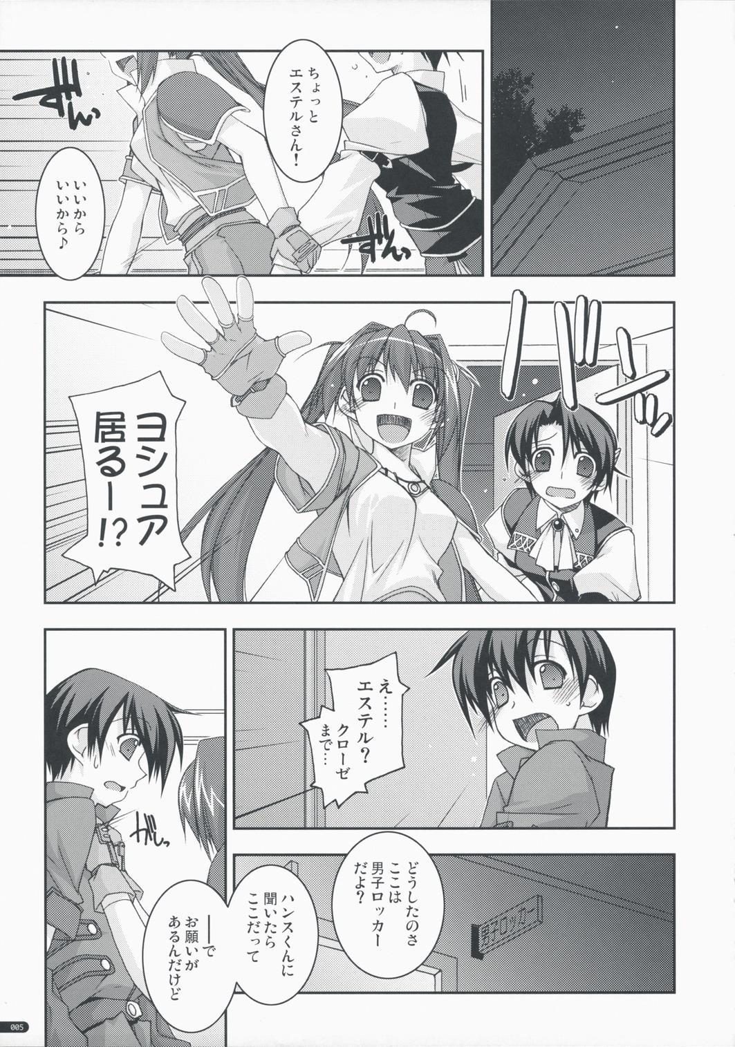 Dennou Renai Hime Vol 6 31