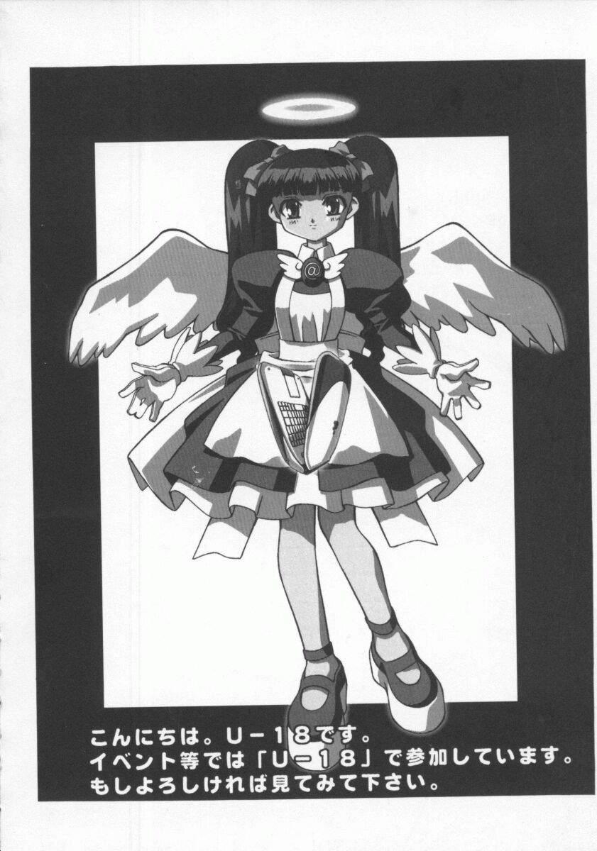 Dennou Renai Hime Vol 6 75
