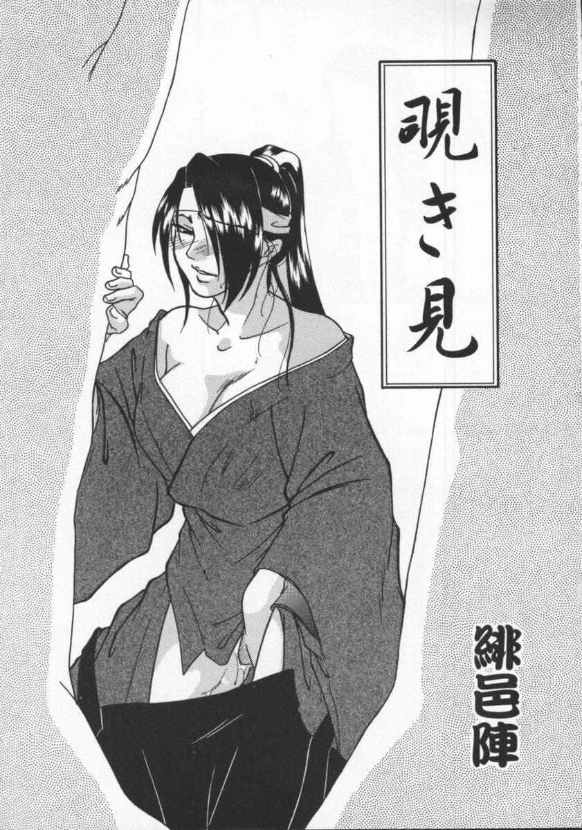Dennou Renai Hime Vol 6 98