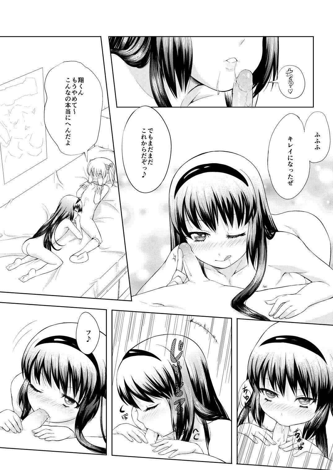 Otokonoko Cosplay Manga Desu yo 11