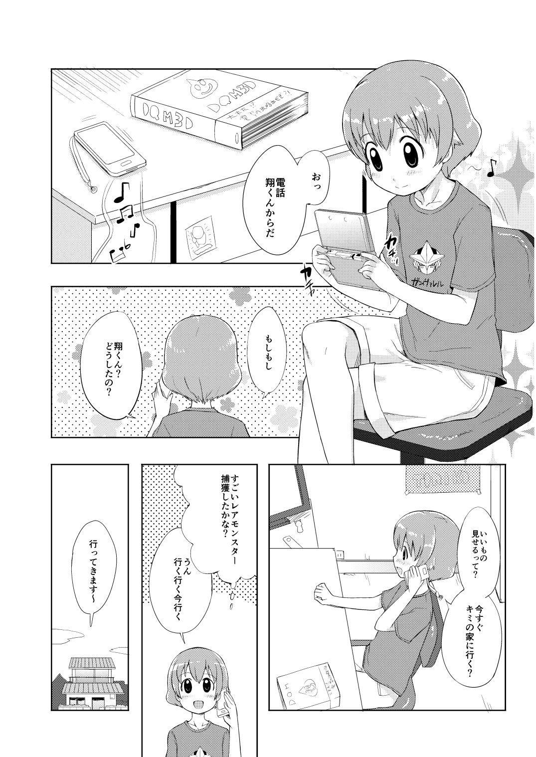 Otokonoko Cosplay Manga Desu yo 1