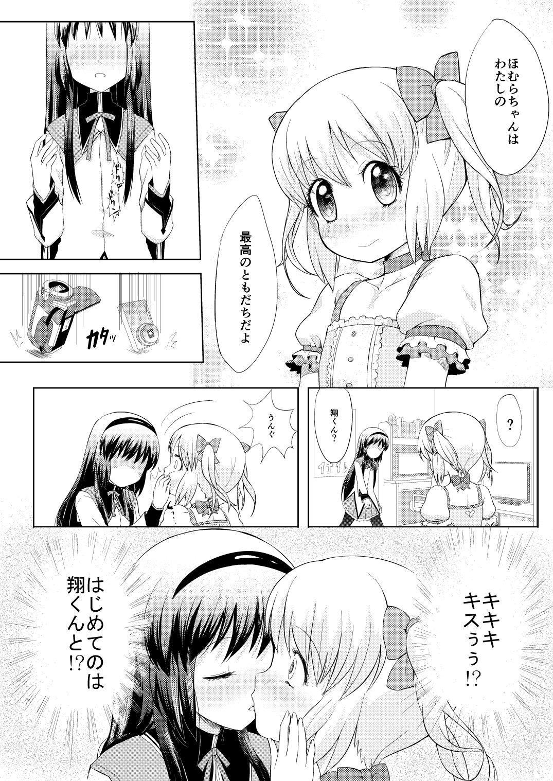Otokonoko Cosplay Manga Desu yo 6