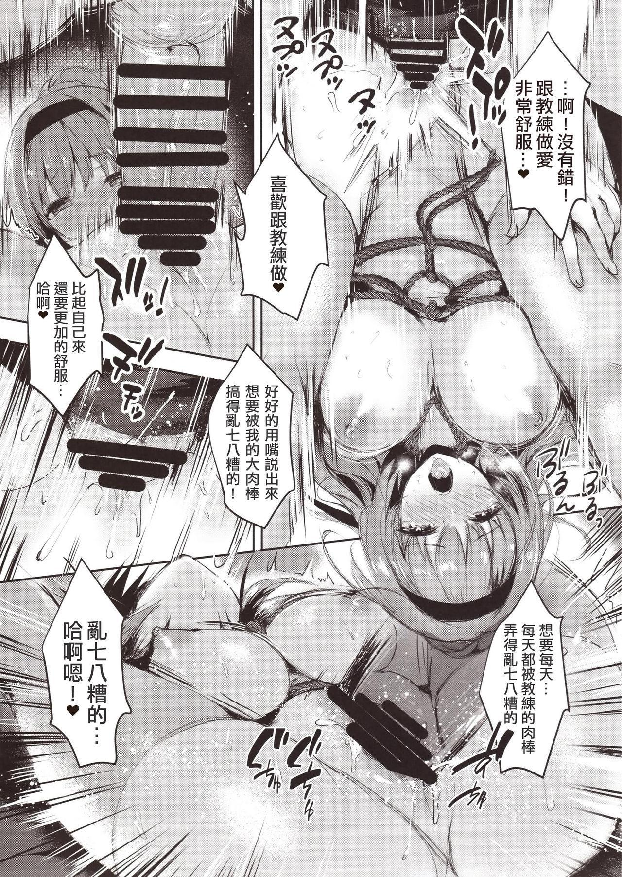 M Kei Reijou 15