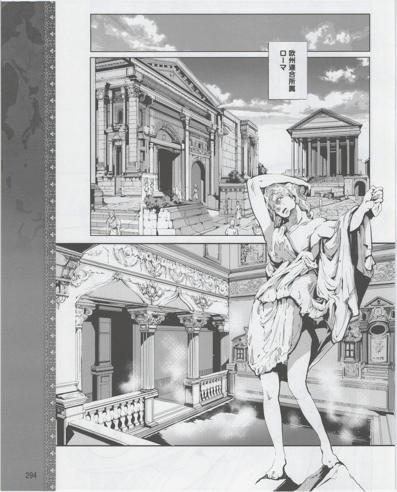 Eiyuu*Senki Vol.01 Ch.05 & Vol.02 Ch.07 31