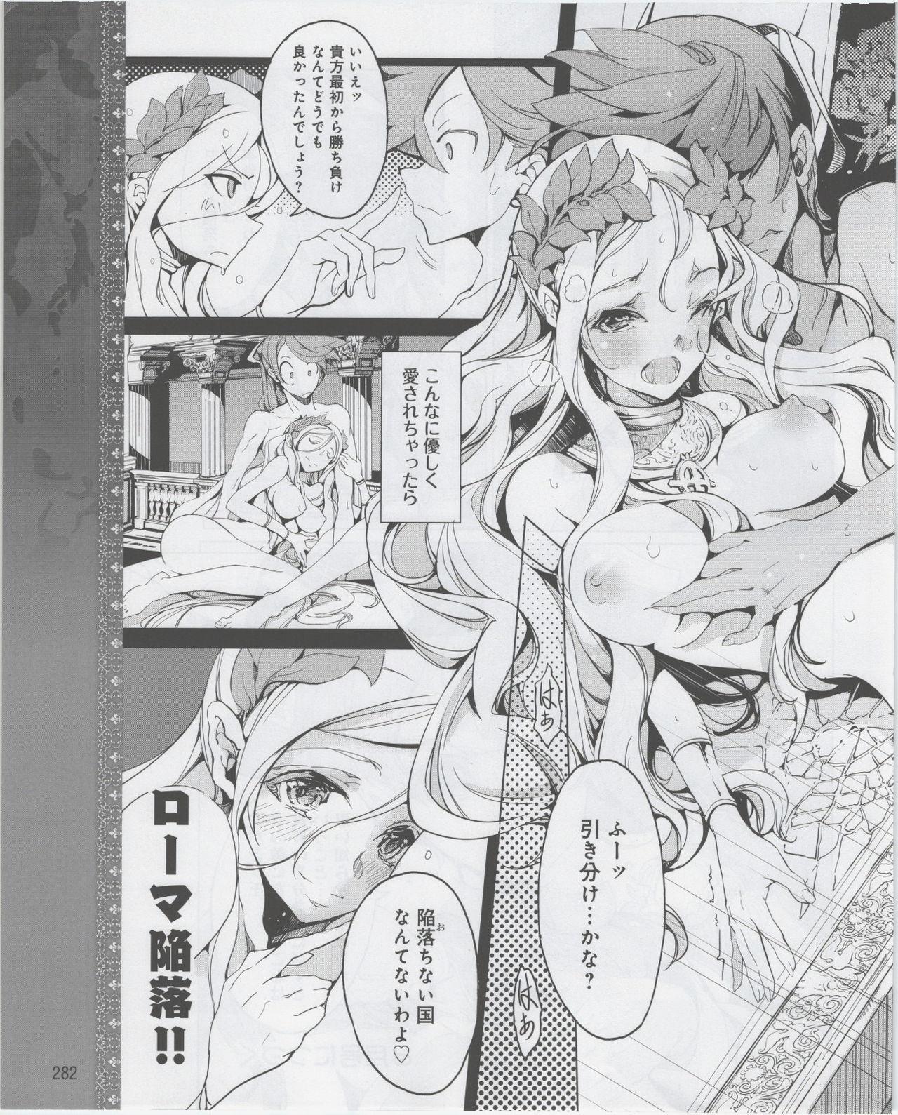 Eiyuu*Senki Vol.01 Ch.05 & Vol.02 Ch.07 43