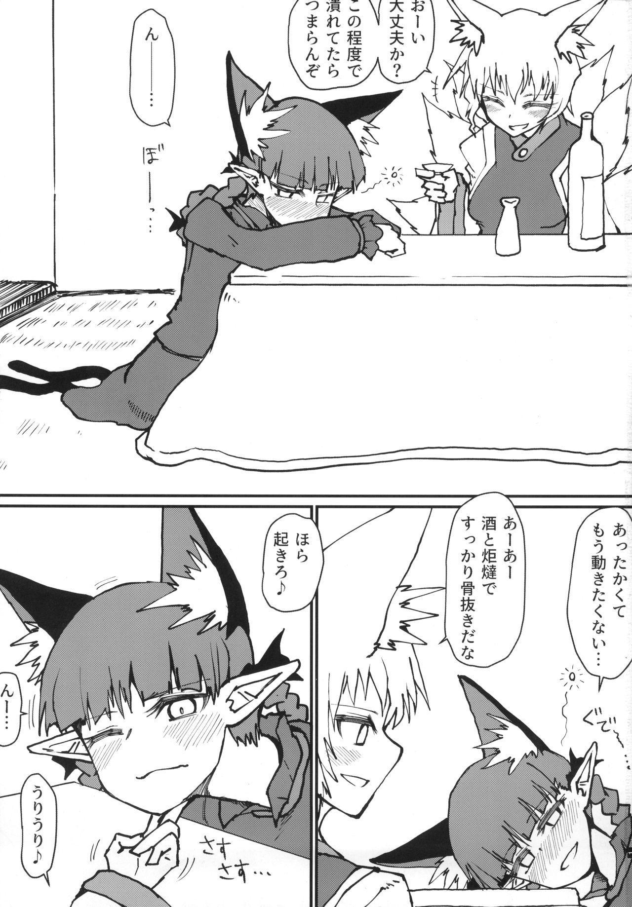 Orin-chan o Tappuri Amae Sasete Takusan Shasei Sasete Ageru Hon. 1