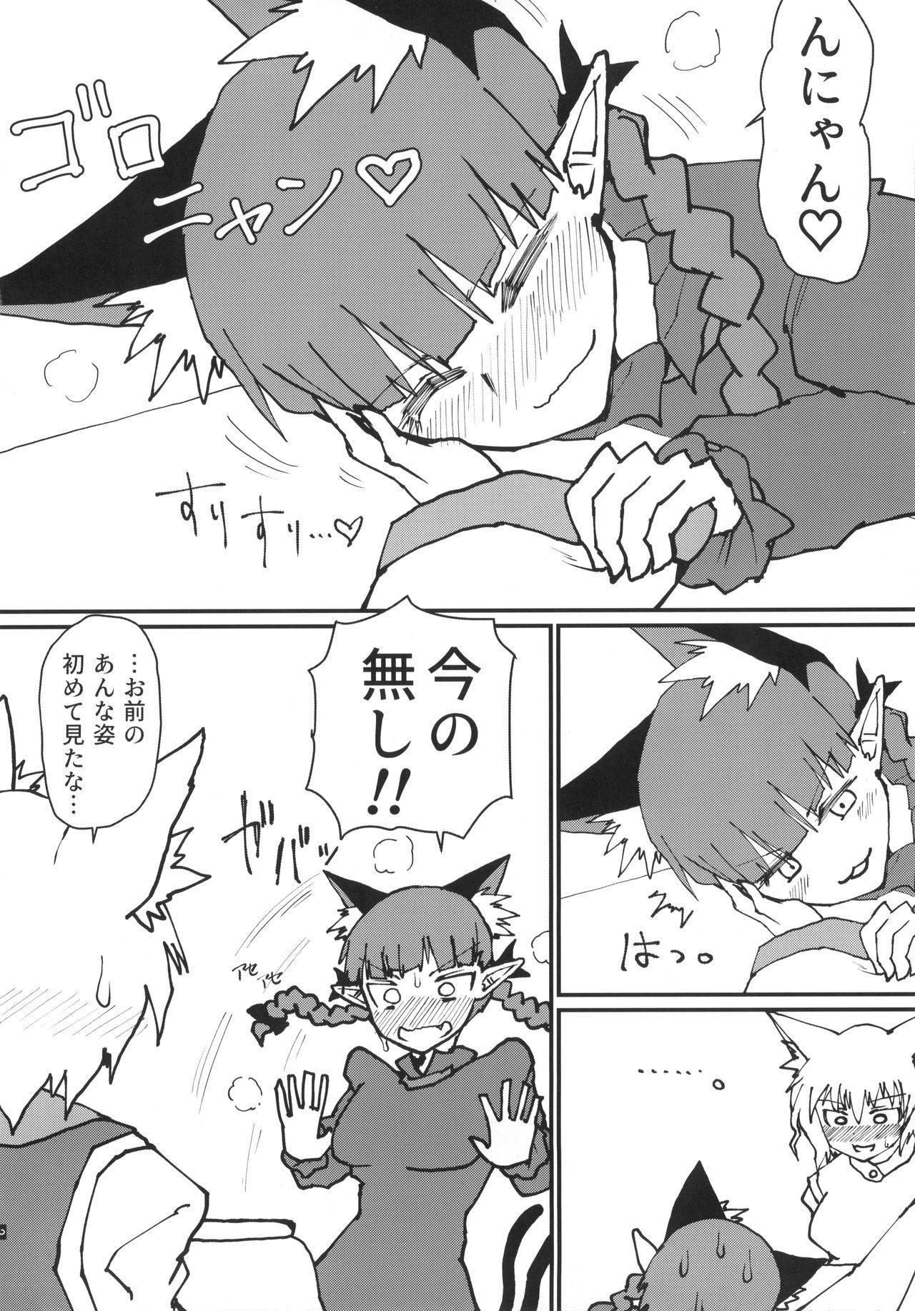 Orin-chan o Tappuri Amae Sasete Takusan Shasei Sasete Ageru Hon. 2