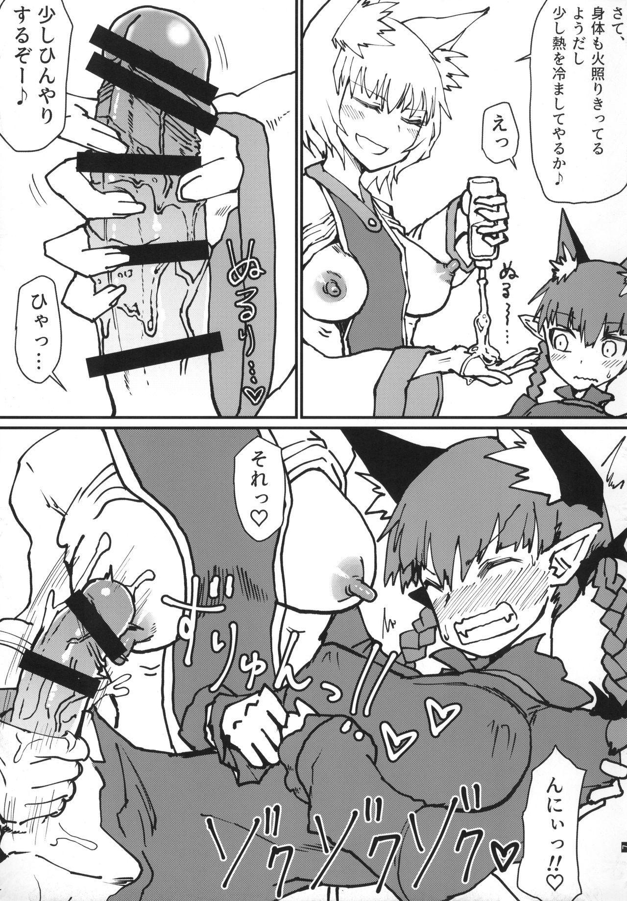 Orin-chan o Tappuri Amae Sasete Takusan Shasei Sasete Ageru Hon. 7