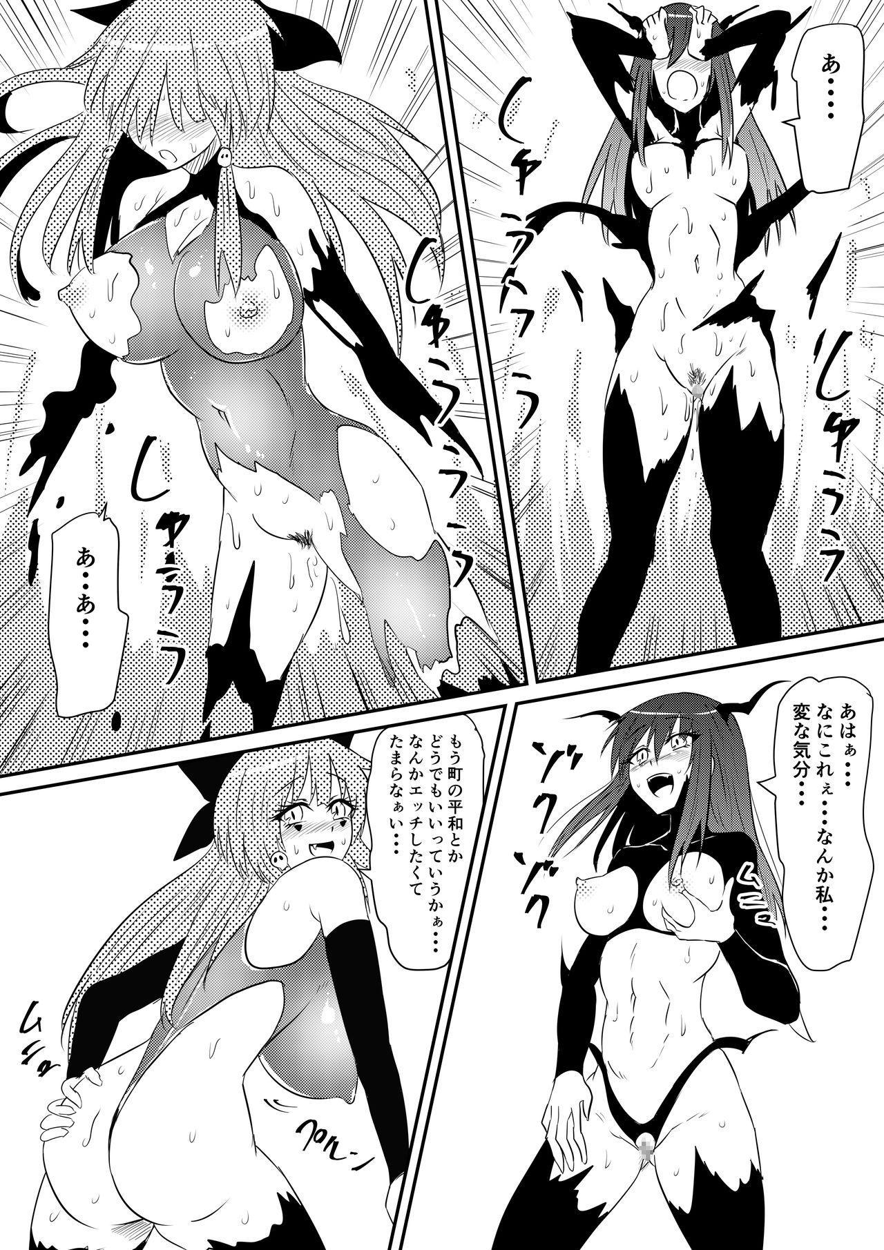 Mahou Shoujo Pretty Lovelys Haiboku! Akuochi! 19