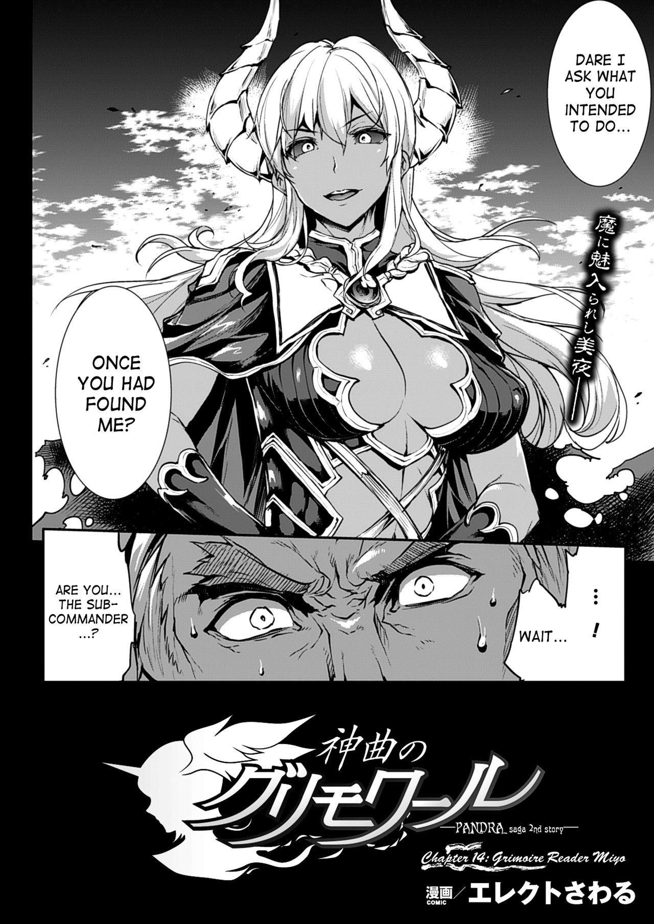 [Erect Sawaru] Shinkyoku no Grimoire -PANDRA saga 2nd story- Ch. 14 [English]  [Incomplete] 0