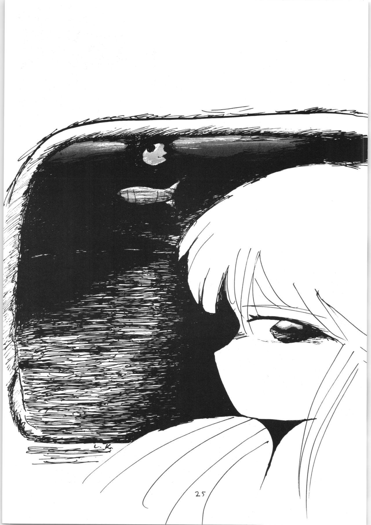 Ranma no Manma 3 v2 23