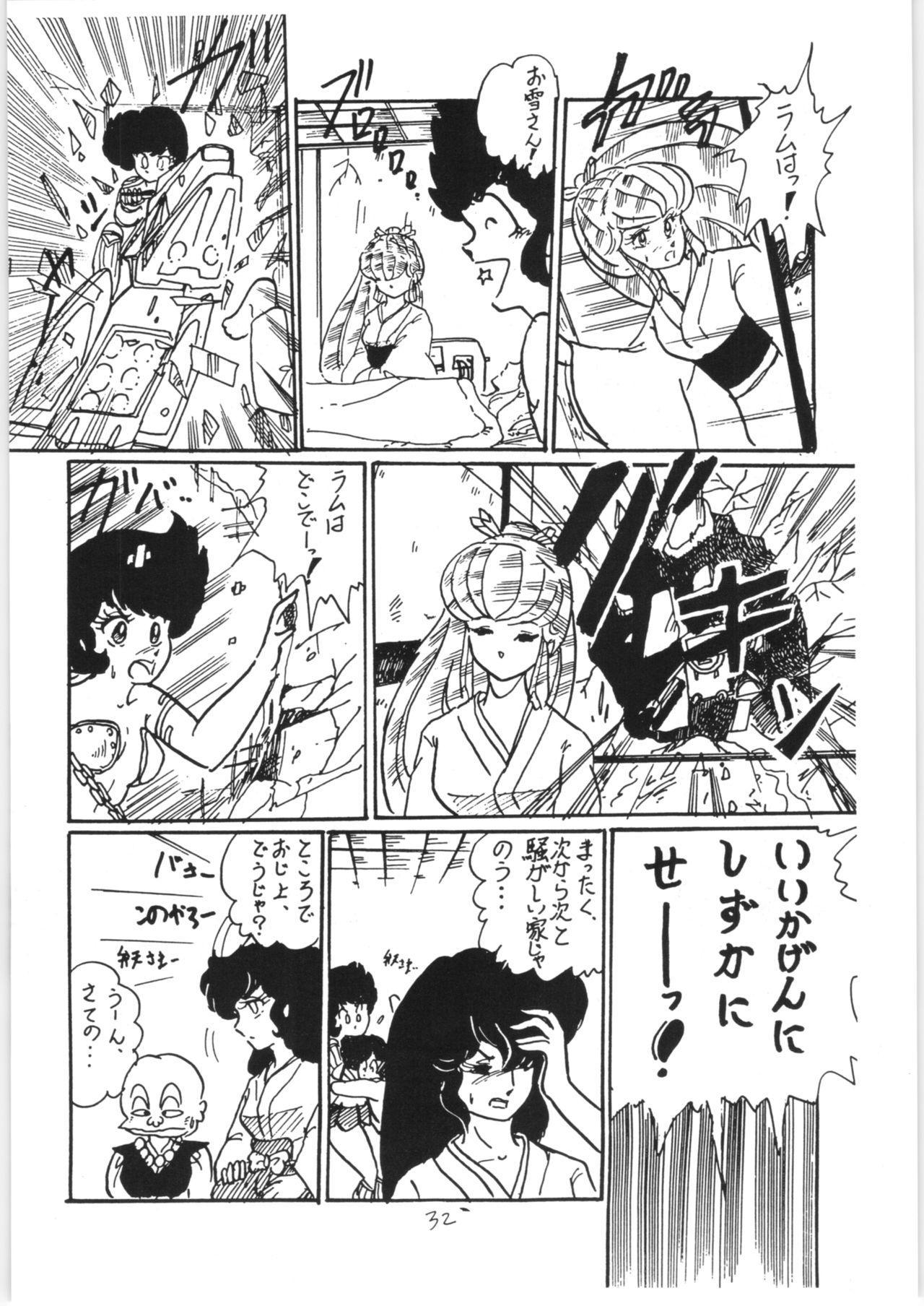 Ranma no Manma 3 v2 30