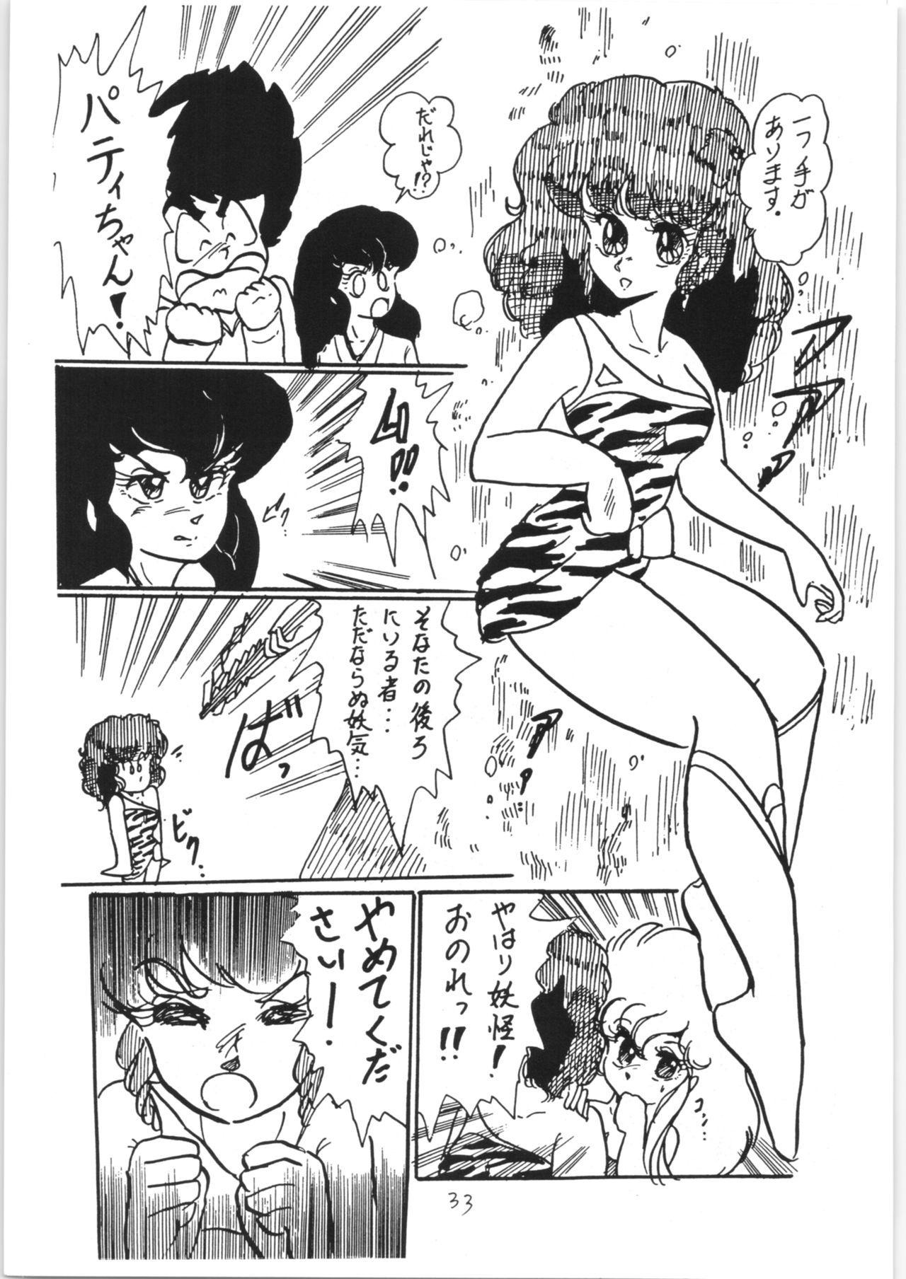 Ranma no Manma 3 v2 31