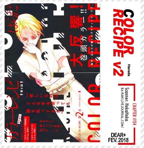 Color Recipe Vol. 2 113