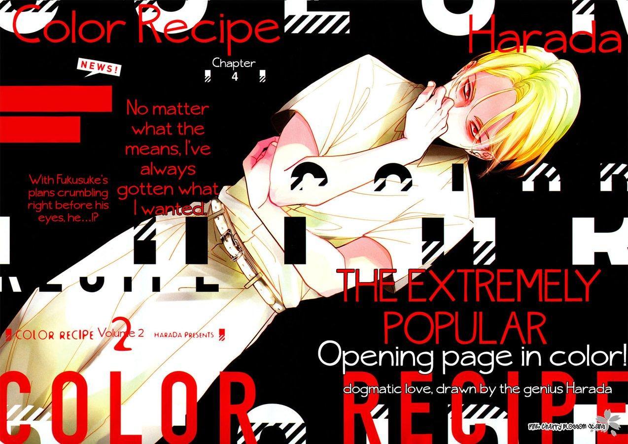 Color Recipe Vol. 2 116