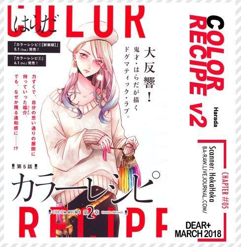 Color Recipe Vol. 2 151