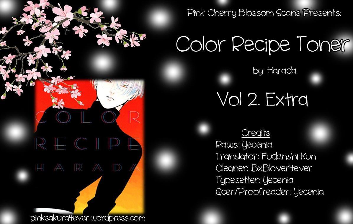 Color Recipe Vol. 2 255