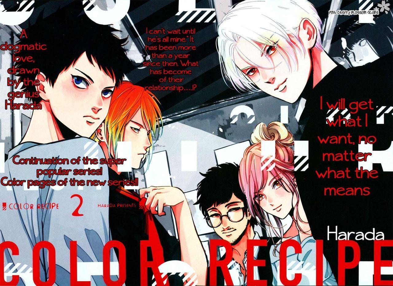 Color Recipe Vol. 2 4