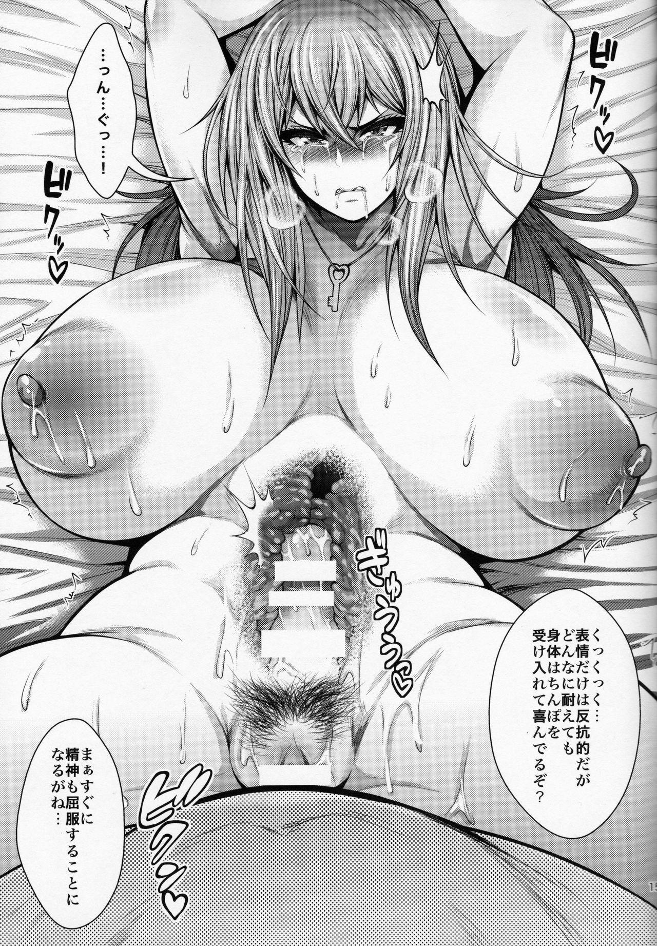 Misaki Otoshi 13
