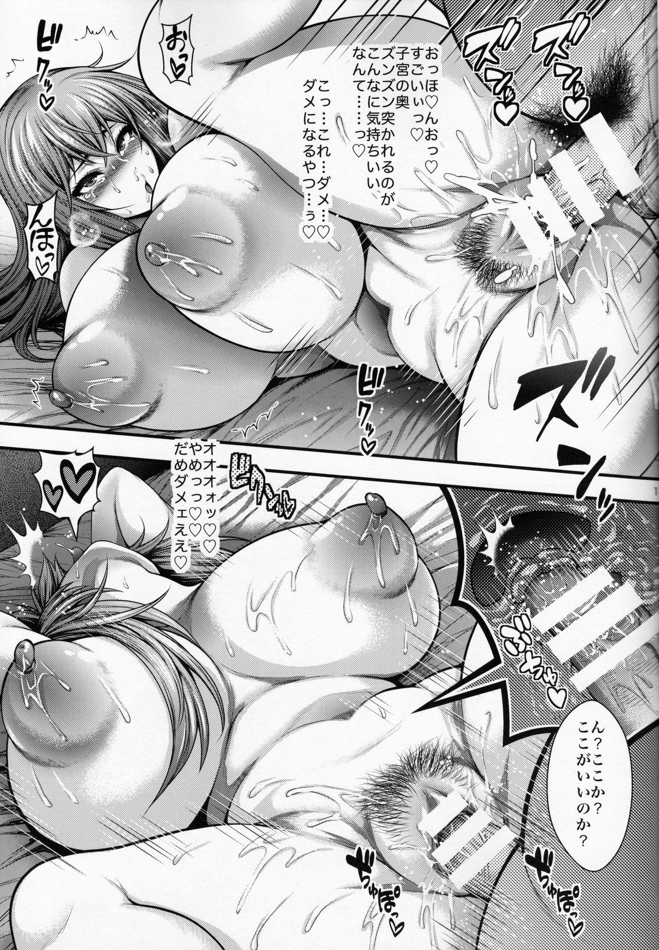 Misaki Otoshi 15