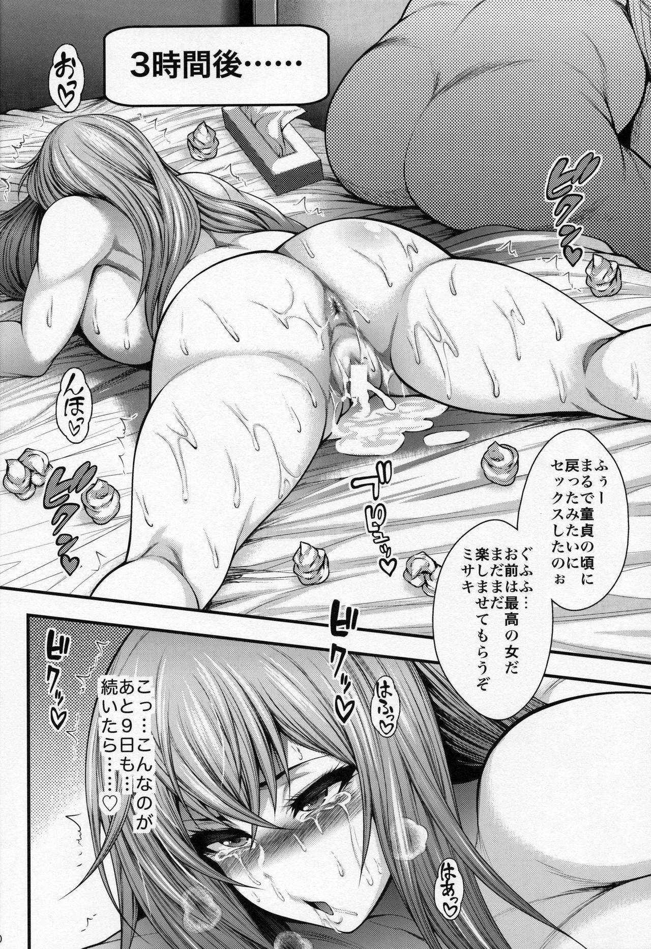 Misaki Otoshi 18