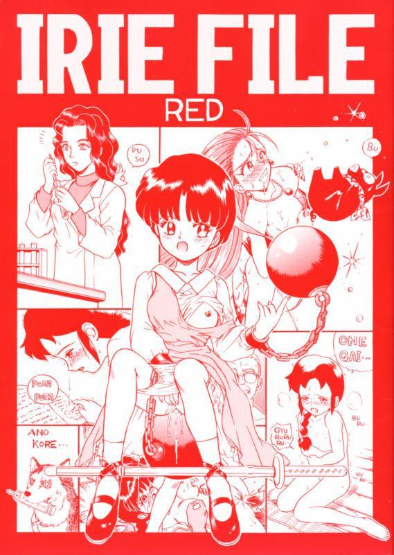 IRIE FILE RED 0