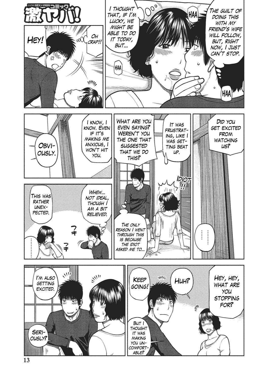 [Kuroki Hidehiko] 37-sai Hoshigarizuma   37-Year-Old Want Shy Wife Ch. 1-6 [English] [Mx4_1204] [Digital] 11