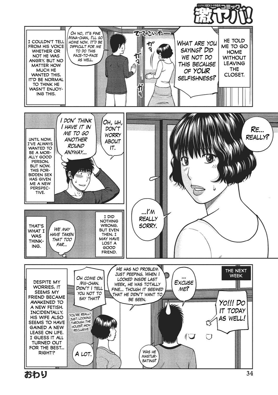 [Kuroki Hidehiko] 37-sai Hoshigarizuma   37-Year-Old Want Shy Wife Ch. 1-6 [English] [Mx4_1204] [Digital] 30
