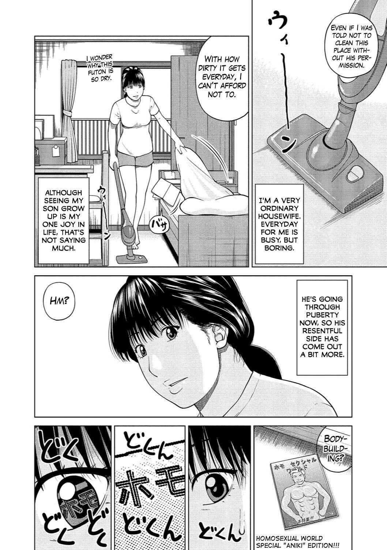 [Kuroki Hidehiko] 37-sai Hoshigarizuma   37-Year-Old Want Shy Wife Ch. 1-6 [English] [Mx4_1204] [Digital] 32