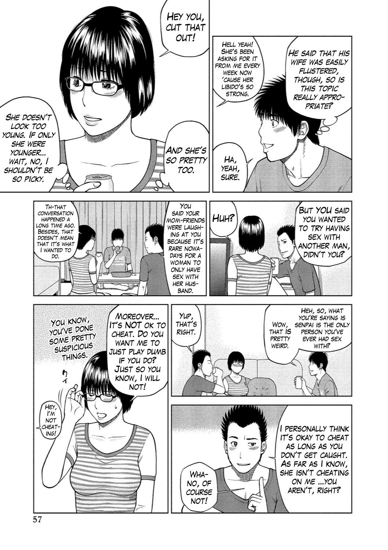 [Kuroki Hidehiko] 37-sai Hoshigarizuma   37-Year-Old Want Shy Wife Ch. 1-6 [English] [Mx4_1204] [Digital] 53