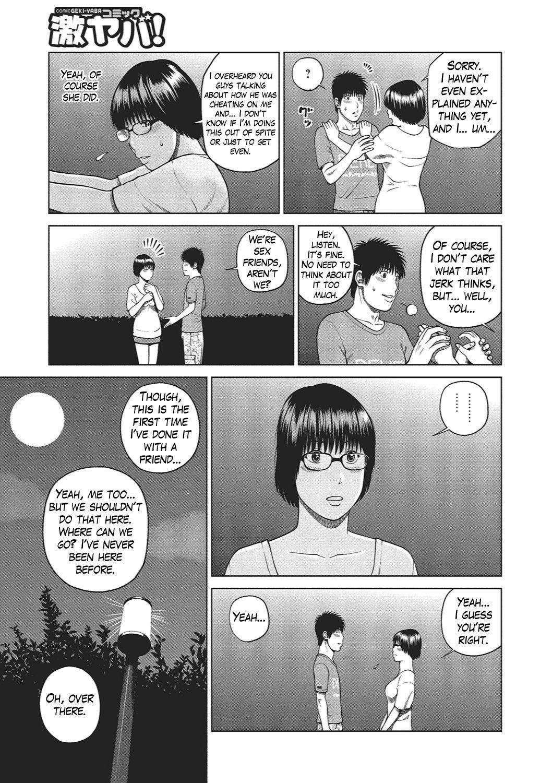 [Kuroki Hidehiko] 37-sai Hoshigarizuma   37-Year-Old Want Shy Wife Ch. 1-6 [English] [Mx4_1204] [Digital] 59