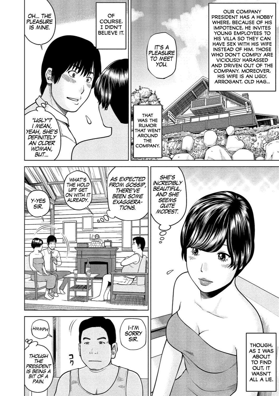 [Kuroki Hidehiko] 37-sai Hoshigarizuma   37-Year-Old Want Shy Wife Ch. 1-6 [English] [Mx4_1204] [Digital] 90