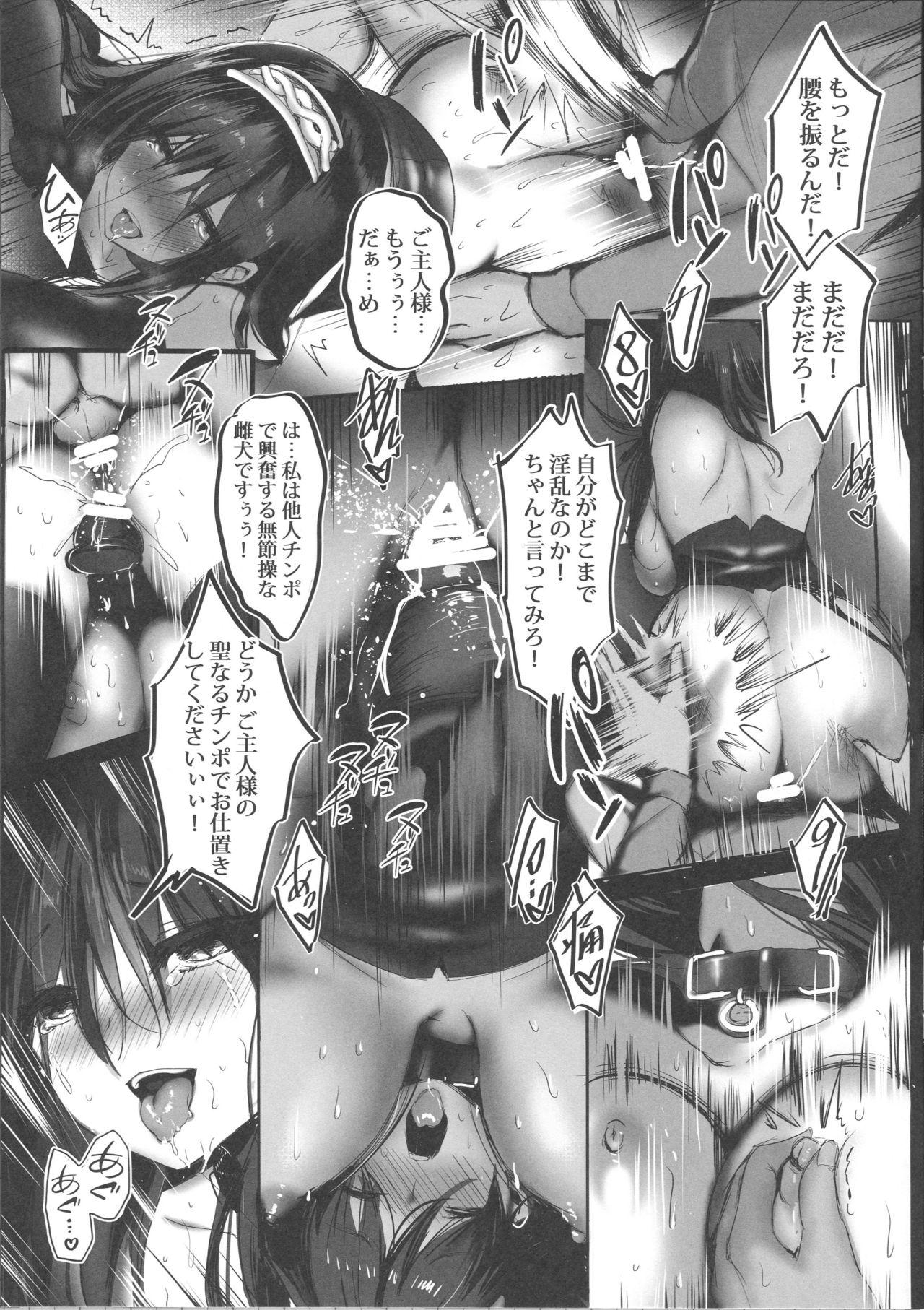 Sagisawa Fumika no Tashinami 2 15