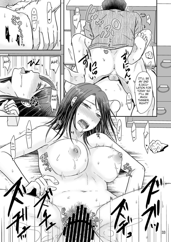 Uchi ni Hayaku Kaettara 31