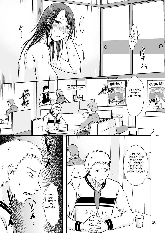 Uchi ni Hayaku Kaettara 33