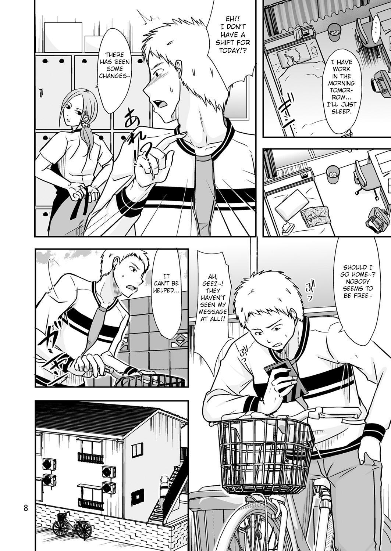 Uchi ni Hayaku Kaettara 6