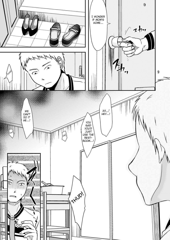Uchi ni Hayaku Kaettara 7