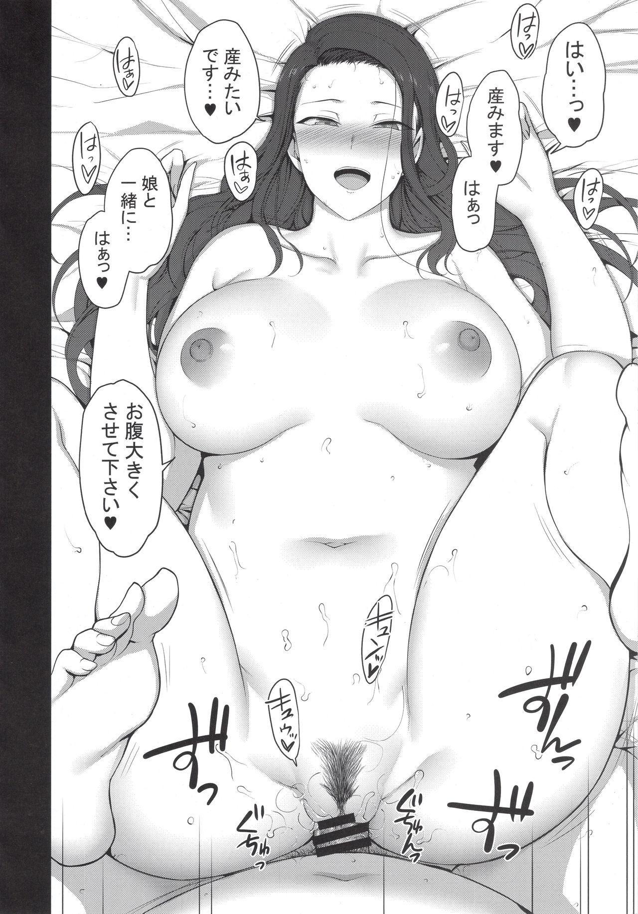 Saimin Seishidou 4: Ninshin Taiken Shidou 84
