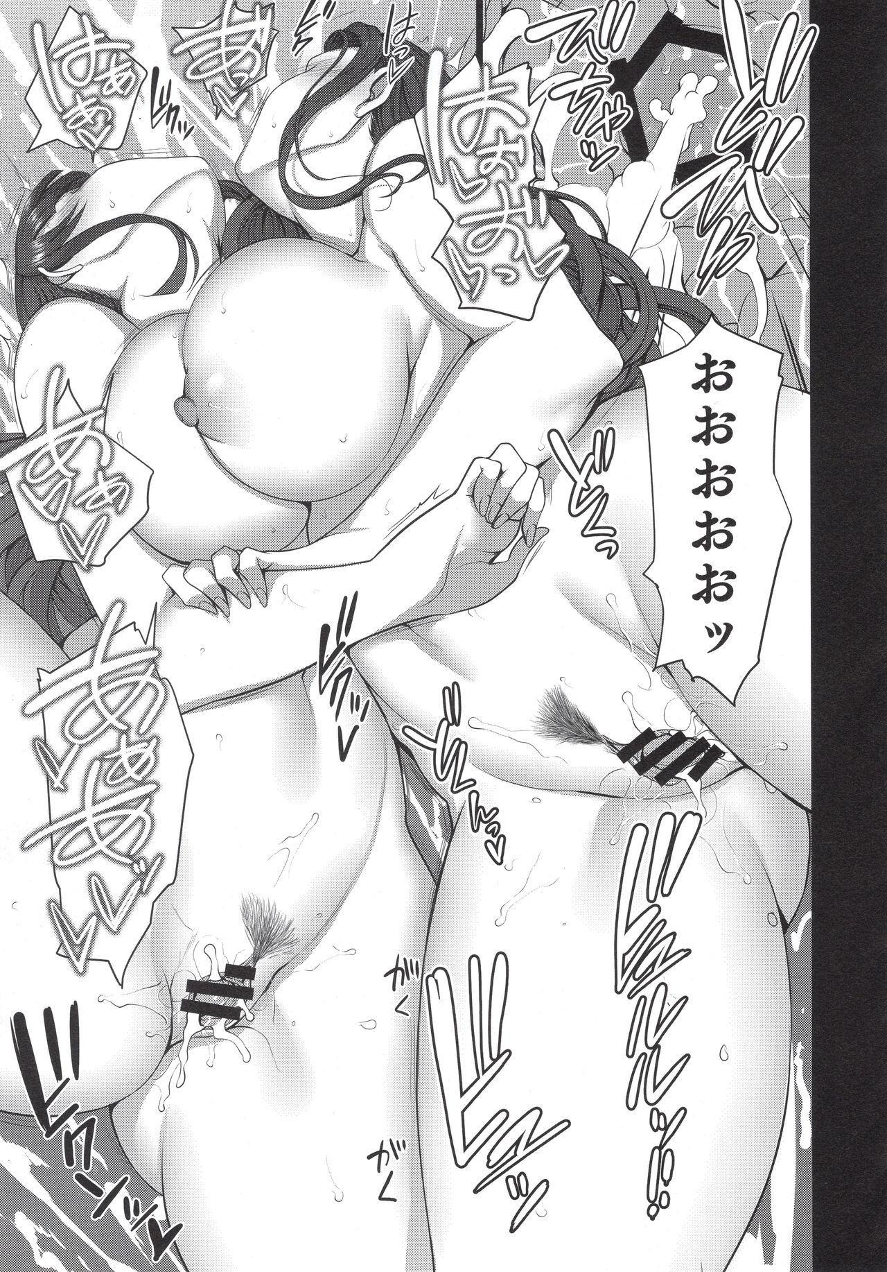 Saimin Seishidou 4: Ninshin Taiken Shidou 87