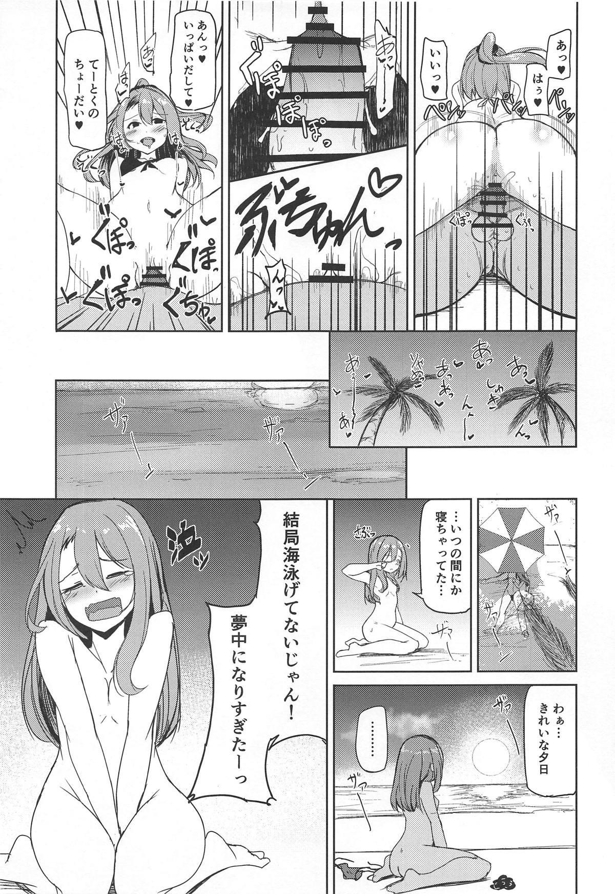Zuihou to Kaisuiyoku. 19