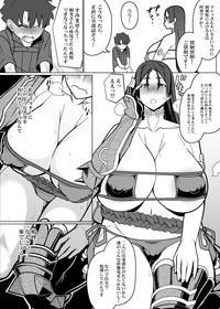 Mama to Kakurete Nukinuki Suru Hon 5