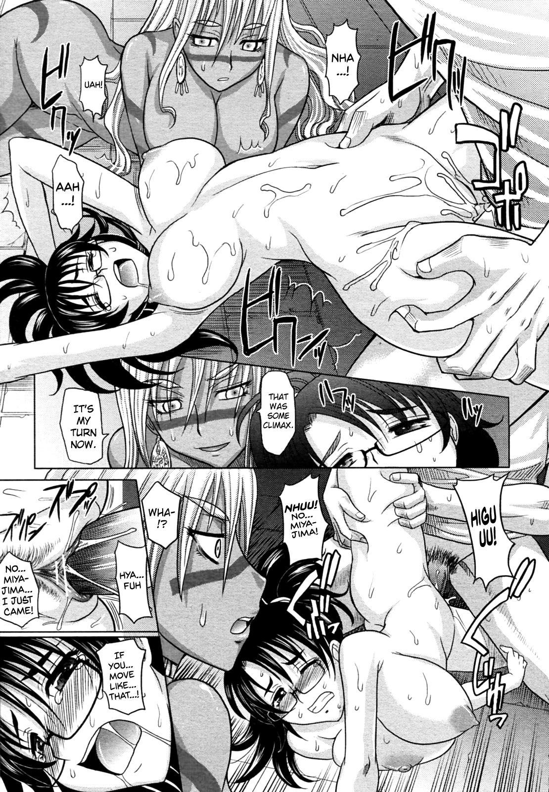 Mahouteki na Kanojo Ch.1-4 74