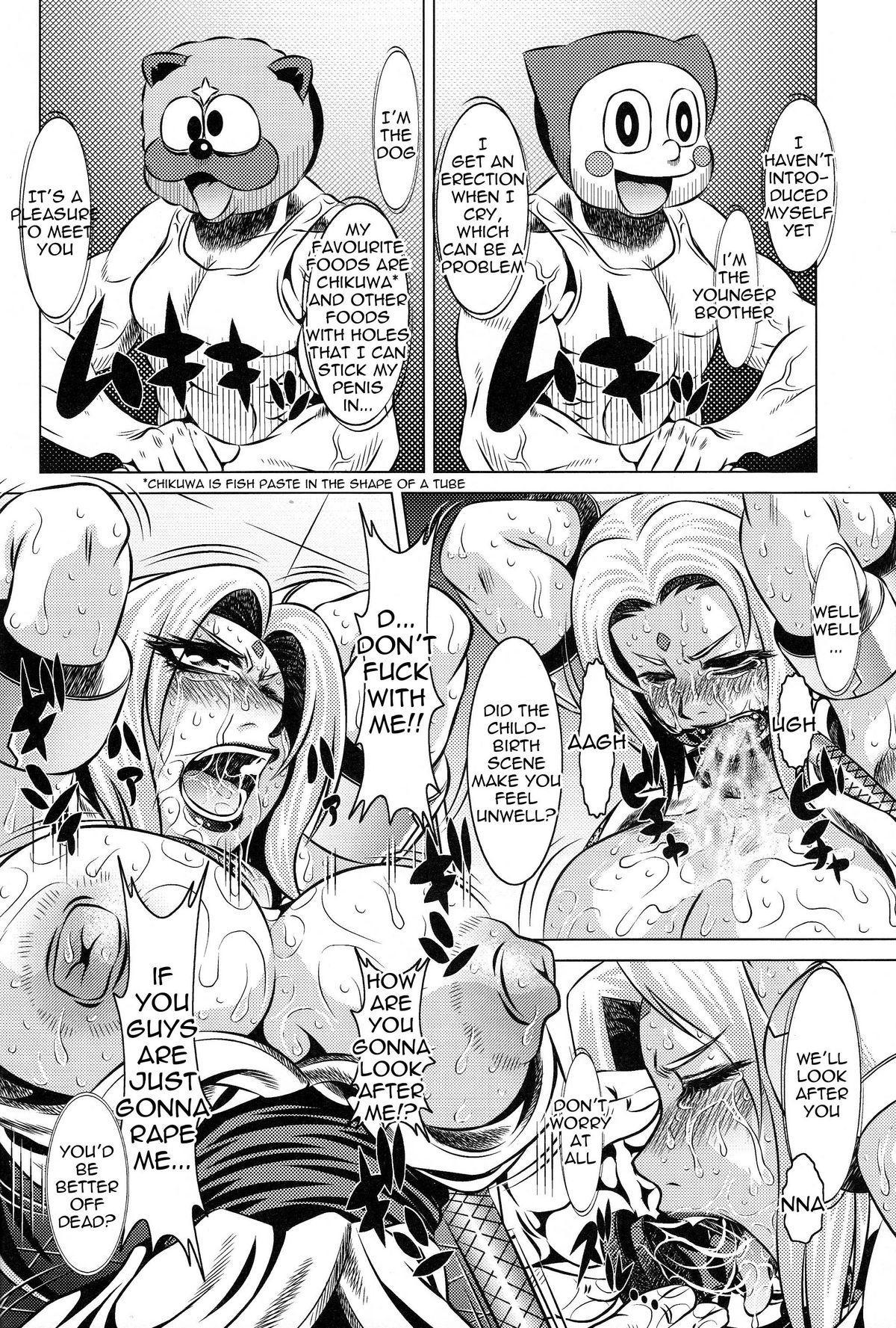 Goumonkan Naruto Hen 12