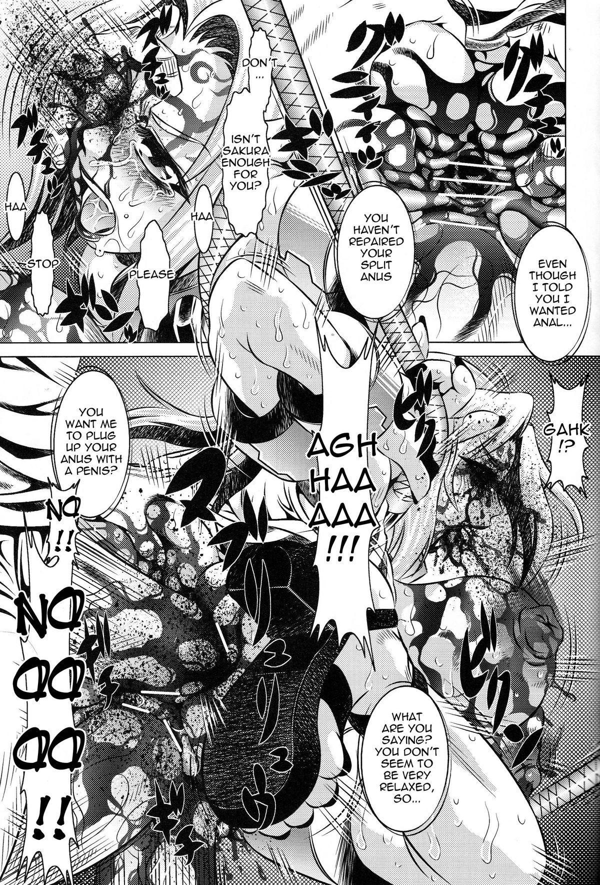 Goumonkan Naruto Hen 15