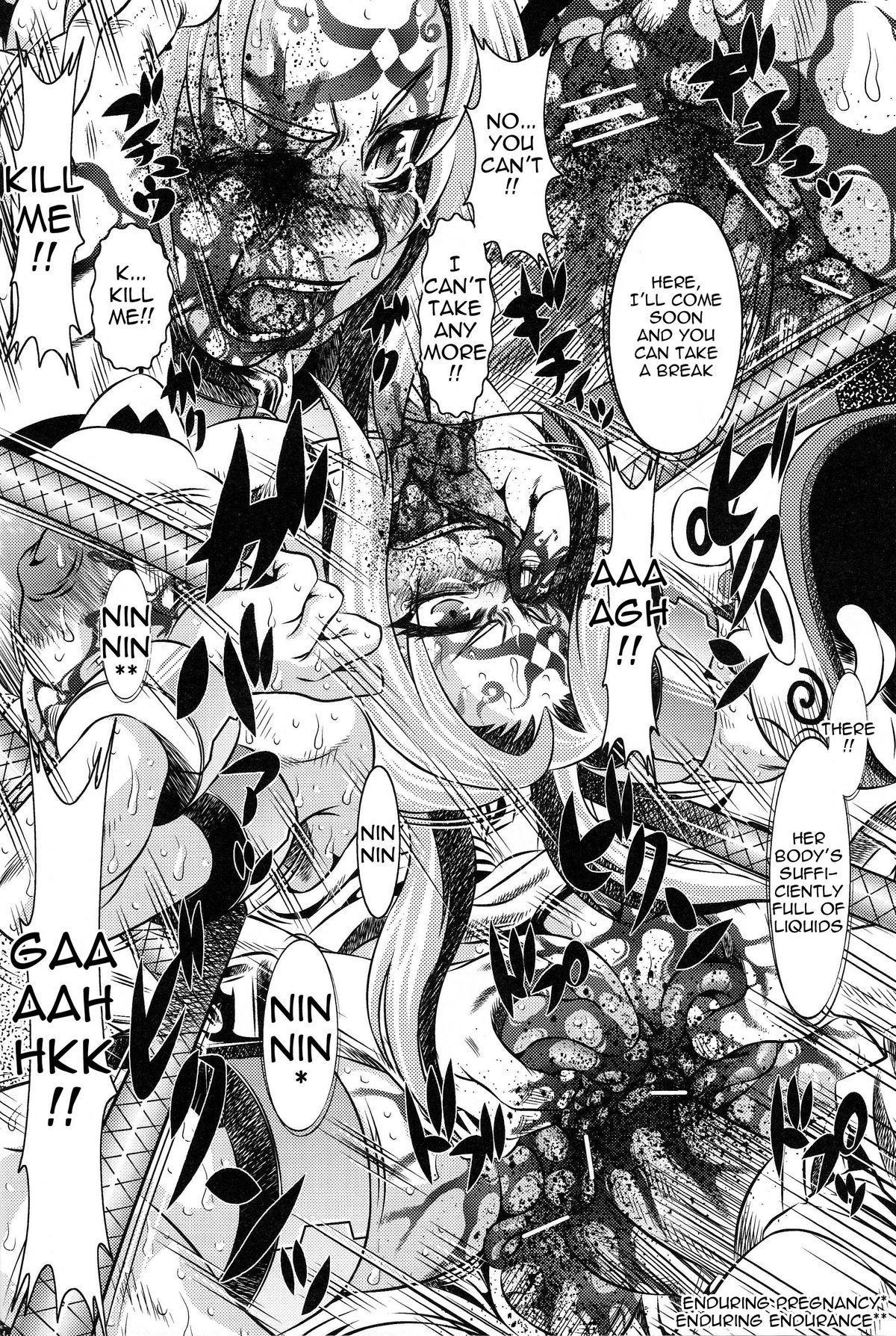Goumonkan Naruto Hen 16